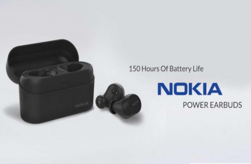 Nokia Power Earbuds लॉन्च, गूगल असिस्टेंट समेत कई फीचर्स हैं मौजूद