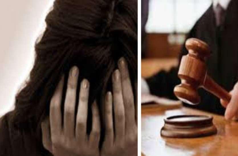 बाजार से घर लौट रही किशोरी से 2 युवकों ने किया था गैंगरेप, कोर्ट ने सुनाई आजीवन कारावास की सजा