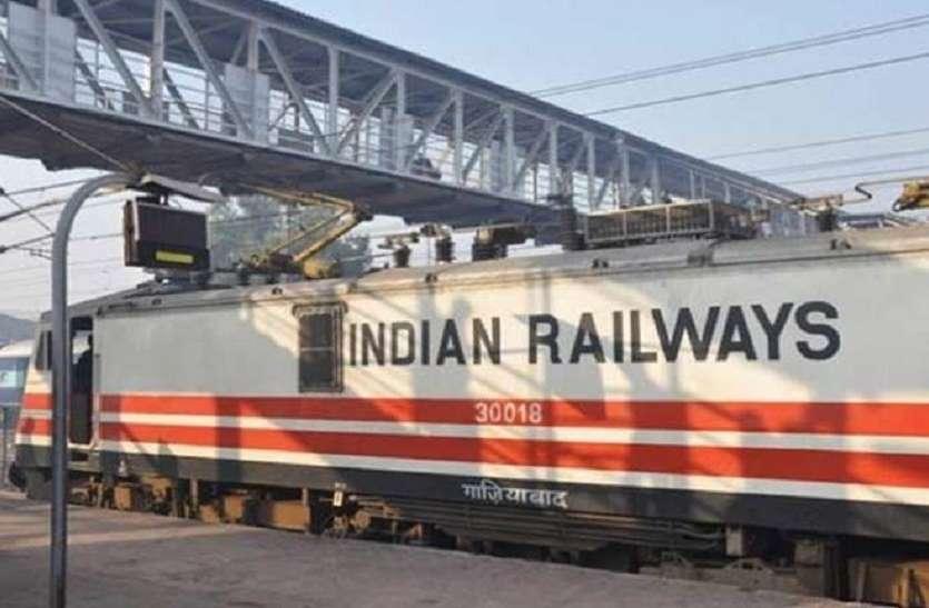 माल परिवहन में वायु और सड़क मार्ग को कड़ी टक्कर देगा रेलवे