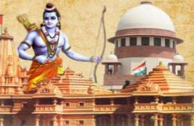 अयोध्या भूमि विवाद पर फैसले के खिलाफ पीएफआई ने सुप्रीम कोर्ट में दी चुनौती