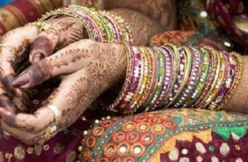 नवविवाहिता ने आग लगाकर की खुदकुशी, 14 दिन पहले ही हुई थी शादी