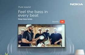 Nokia 4K Smart TV आज भारत में बिक्री के लिए उपलब्ध, जानिए ऑफर्स