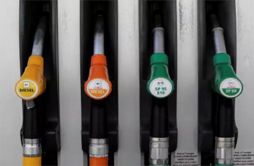 आज फिर घटे पेट्रोल डीजल के दाम, जानिए क्या है आपके शहर के रेट
