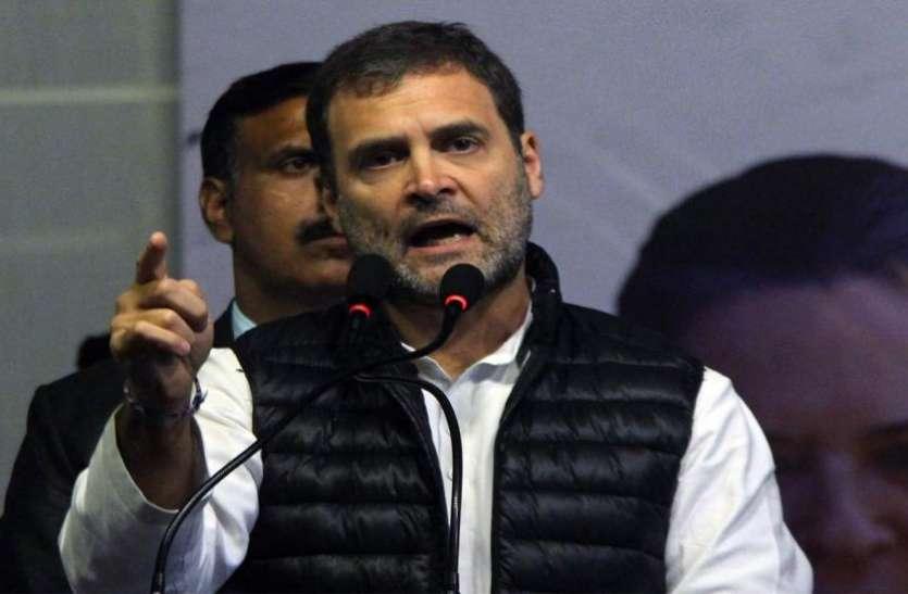 राहुल गांधी ने की पीएम के खिलाफ आपत्तिजनक टिप्पणी, कहा- 6 महीने बाद घर से नहीं निकलेंगे मोदी