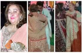 रीमा जैन को याद आए पिता राजकपूर, बेटे अरमान के गले लगकर हुई भावुक.. देखें वीडियो
