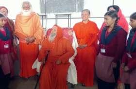राम मंदिर ट्रस्ट में शामिल स्वामी परमानंद का दावा, राम नवमी पर शुरू होगा निर्माण