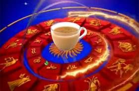 चाय बदल सकती है ग्रहों की चाल, काली चाय पीने वाले होते हैं धनवान