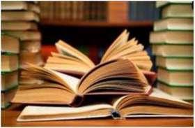 आगरा, मथुरा, फिरोजाबाद, बरेली, शाहजहांपुर में 10 Private University को मंजूरी