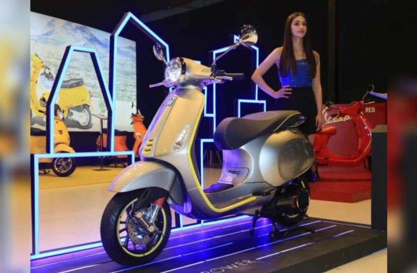 Piaggio Vespa Electrica ने भारत में रखा कदम, एक बार चार्ज करने पर चलेगा 100 किमी