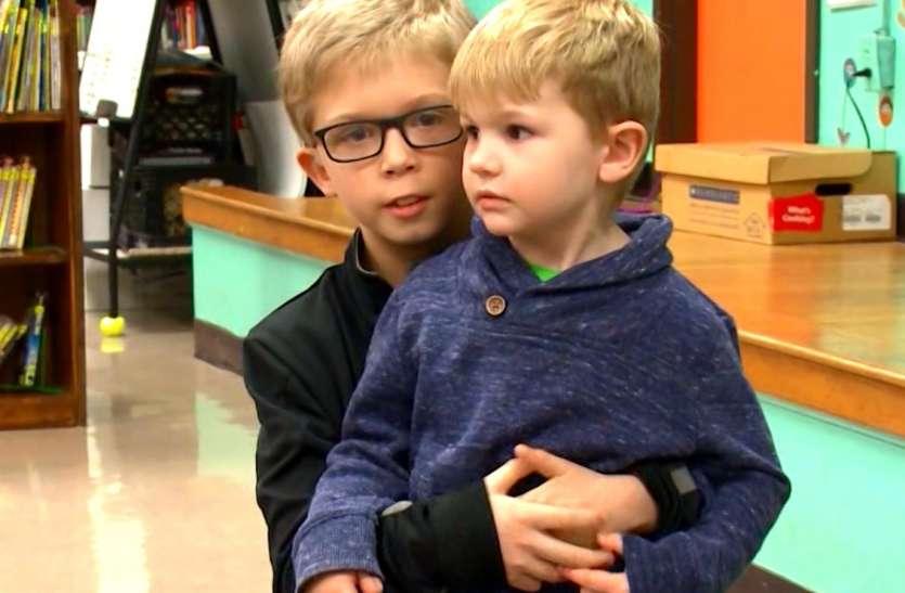 9 साल के बच्चे ने अपने छोटे चचेरे भाई की बचाई जान, यूट्यूब से ली मदद