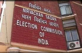 दिल्ली: चुनाव आयोग का चाबुक, 29 दिन में 53 करोड़ की नकदी, शराब, जेवर और ड्रग जब्त