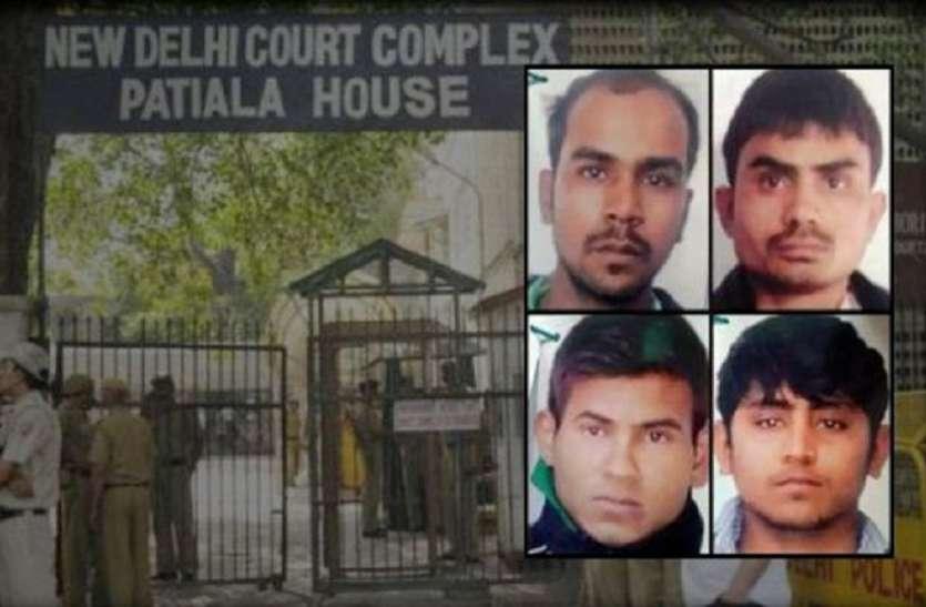 निर्भया केसः पटियाला हाउस ने नया डेथ वारंट जारी करने से किया इनकार, दोषियों के पास मंगलवार तक का समय