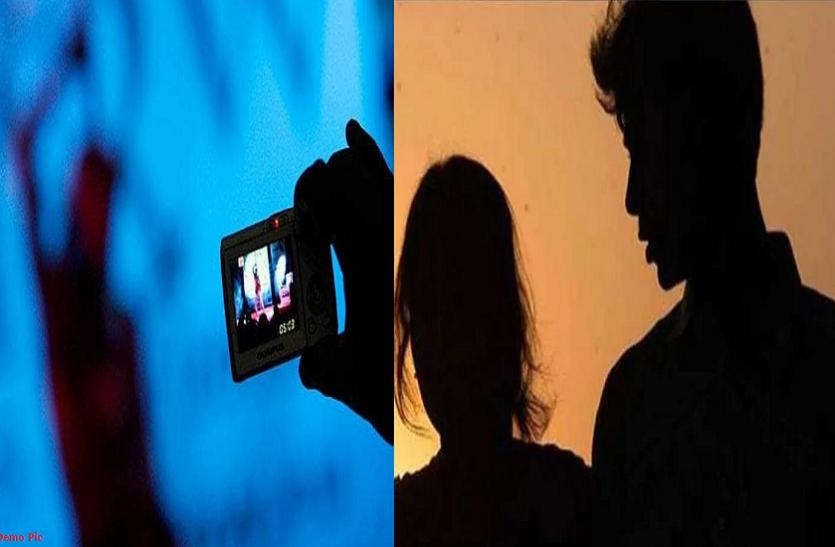 OMG! पति देख रहा था एडल्ट फिल्म, वीडियो में पत्नी को देखा तो उड़े होश