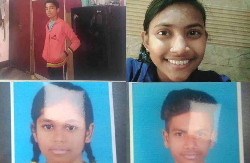 भारत माता स्कूल के लापता 4 बच्चों को पुलिस ने ओडिशा से किया बरामद, तीन दिन से थे गायब