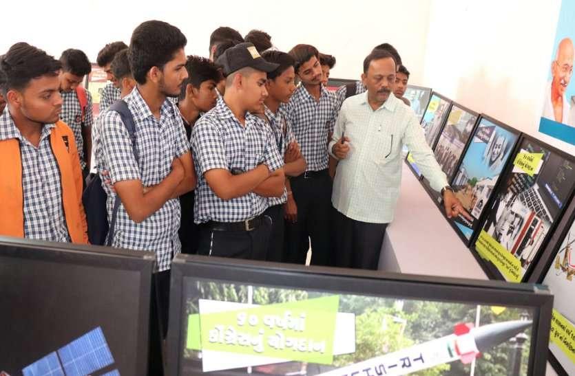 गुजरात कांग्रेस अब युवाओं में बनाएगी पैठ