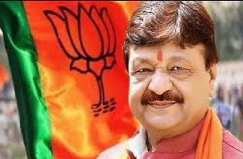 भाजपा के राष्ट्रीय महासचिव कैलाश विजयवर्गीय हिरासत में