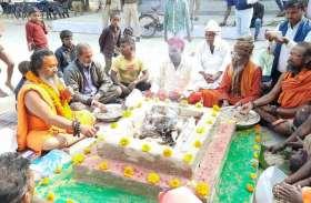 मोहन भागवत को राम मंदिर ट्रस्ट का अध्यक्ष बनाने की मांग को लेकर इस संत ने तीन दिन तक किया अनशन