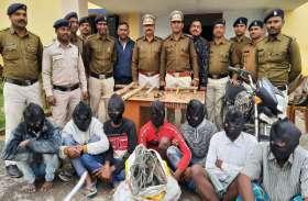 एसईसीएल में लगातार चोरी-लूट को अंजाम देने वाले गिरोह के 7 सदस्य गिरफ्तार, डकैती का बना रहे थे प्लान