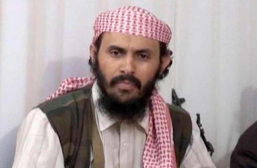 यमन: ट्रंप का दावा, अमरीकी सेना ने अलकायदा नेता कासिम अल रिमी को किया ढेर