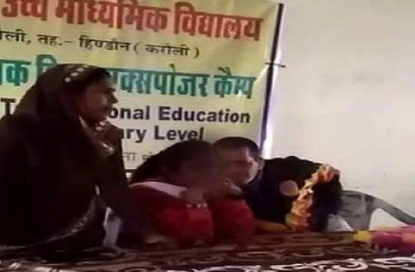 मंच पर पास में बैठी महिला टीचर को शिक्षक ने किया किस, वीडियो वायरल