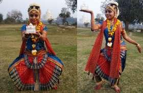 पंचम अंतरराष्ट्रीय ताज रंग महोत्सवः जिला प्रशासन कराता तो 4-5 करोड़ रुपये खर्च होते, देखें वीडियो