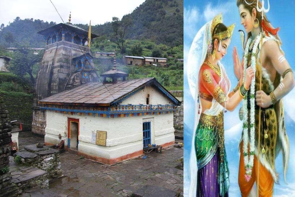 माता पार्वती ने इस जगह की थी भगवान शिव के लिये तपस्या, जानें कहां हुआ था विवाह