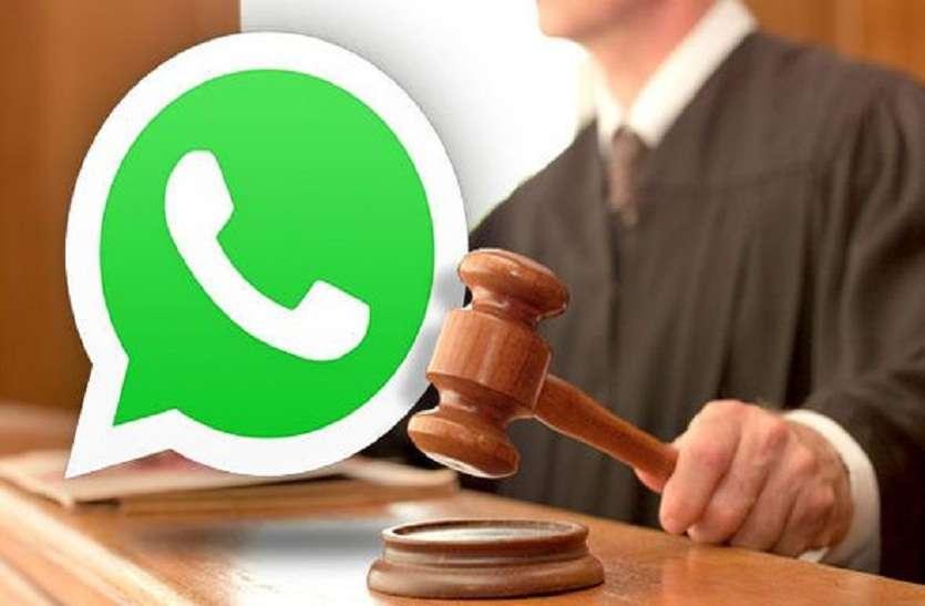 व्हाट्सएप पर दें अपराधियों की सूचना, पहचान गुप्त रखेगी पुलिस