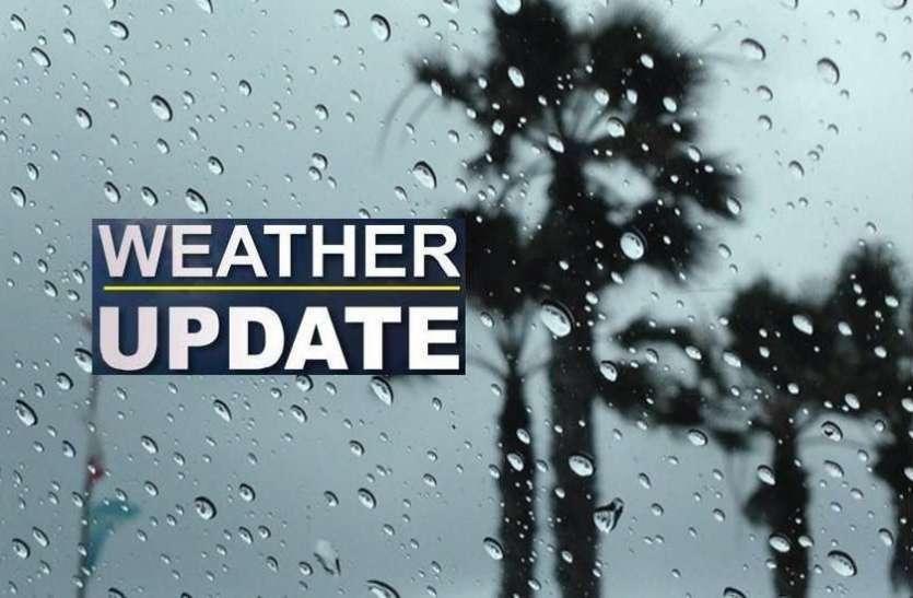 Cold Weather : छत्तीसगढ़ में बारिश, मप्र में बर्फीली हवाओं से कांपे लोग, दो दिन में 8 डिग्री पर जाएगा पारा