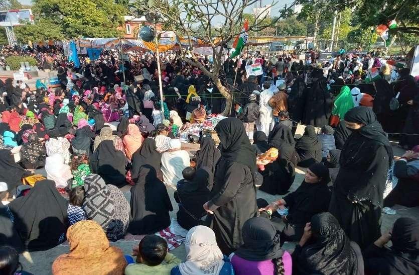सीएए-एनआरसी के विरोध में जयपुर में महिलाओं का धरना जारी