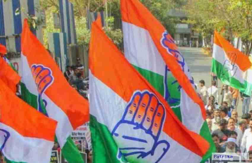 भारतीय राष्ट्रीय कांग्रेस