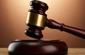 बुरी नीयत से गले में हाथ डालने वाले को पांच वर्ष का सश्रम कारावास