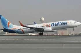 दुबई ले जाकर 16 घंटे काम, वेतन रोका, पांच दिन एयरपोर्ट पर रहे चार राजस्थानी