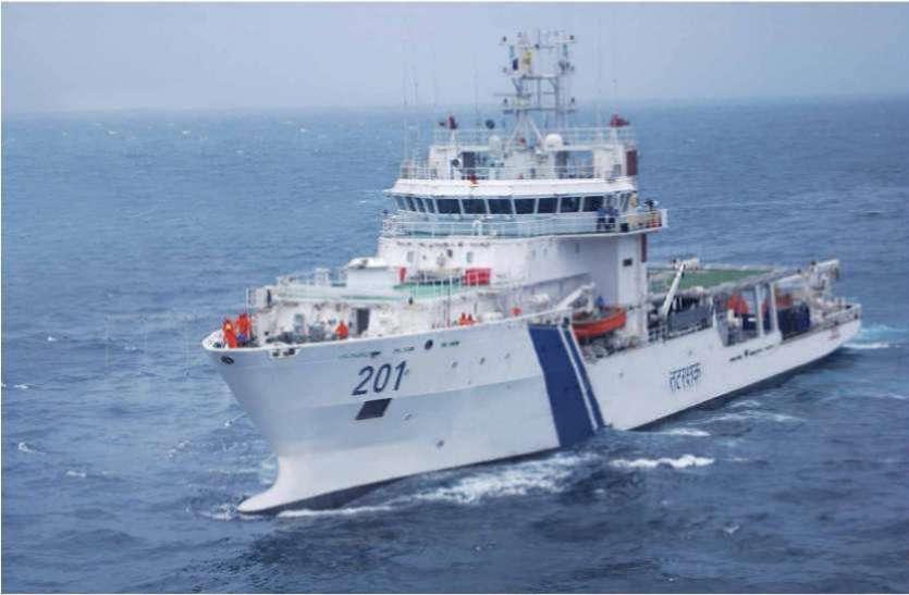 Indian Coast Guard Recruitment 2021: भारतीय तटरक्षक बल में नाविक जीडी और यांत्रिक के पदों पर निकली भर्ती, आवेदन 02 जुलाई से होंगे शुरू