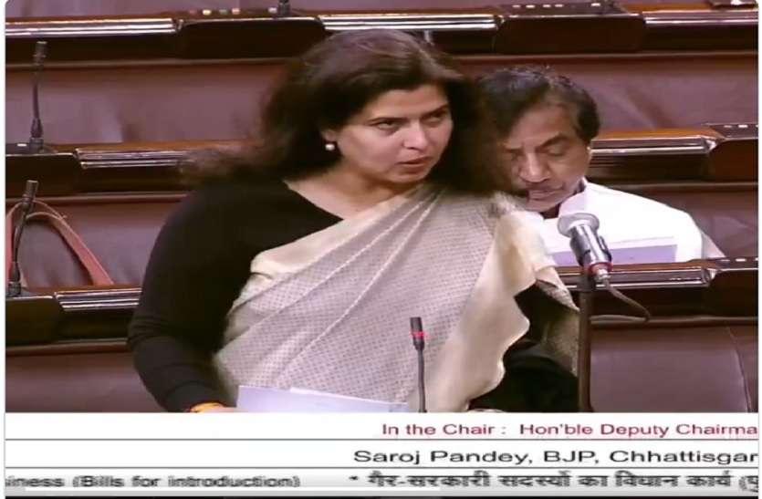 सांसद सरोज पांडेय ने लैंगिक अपराधों में बालकों का संरक्षण संशोधन विधेयक किया प्रस्तुत