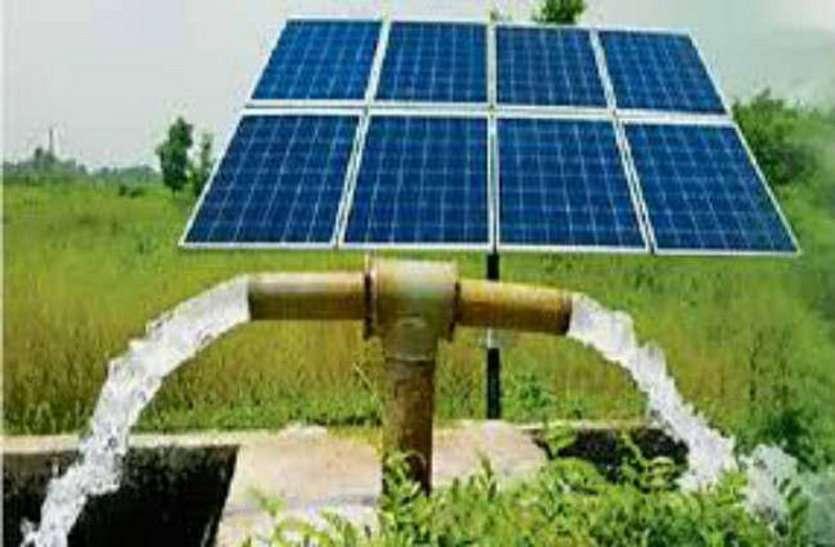बिजली बिल बचाने को जयपुर में सौर ऊर्जा से जलापूर्ति की तैयारी