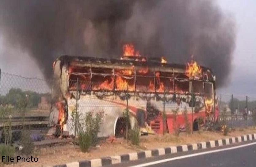ओडिशा: चलती बस में लगी आग, 11 की मौत, दर्जनों घायल
