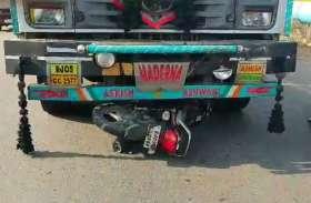 दर्दनाक हादसा: बाइक सवारों को घसीटते ले गया ट्रेलर, दो युवकों की मौत