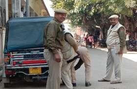 यूपी व हरियाणा पुलिस ने दी दबिश, हाथ नहीं आए शातिर बदमाश