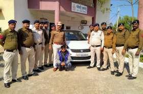 पहले चाबी चुराई फिर 2 दिन बाद कार, पुलिस ने फिल्मी स्टाइल में 45 किमी दौड़ाकर बॉर्डर पर पकड़ा