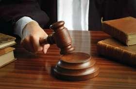 पिछड़ा वर्ग कल्याण अधिकारी को दो साल की सजा, दहेज उत्पीड़न का चल रहा था मामला