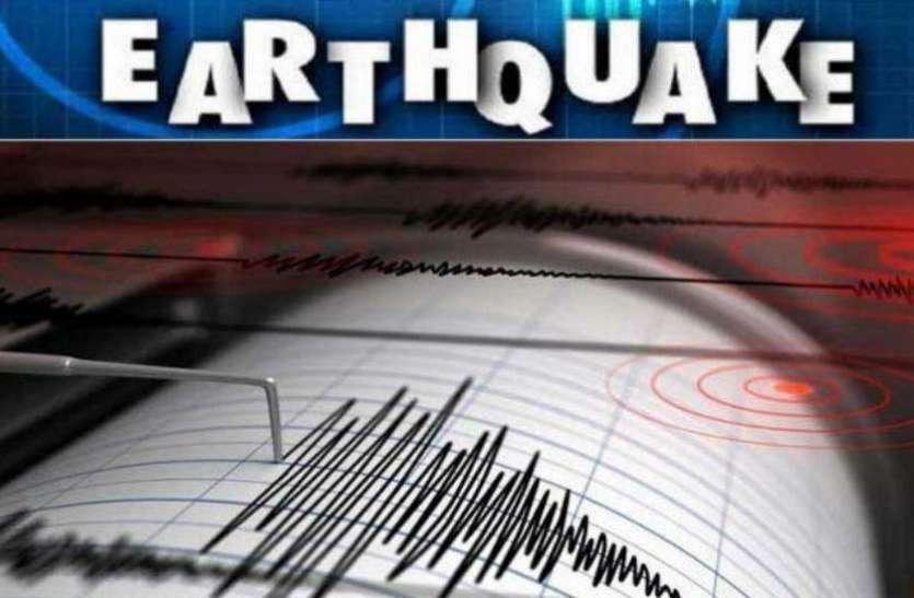 New zealand में 5.8 तीव्रता का भूकंप, झटकों के बावजूद इंटरव्यू देती रहीं Jacinda Ardern