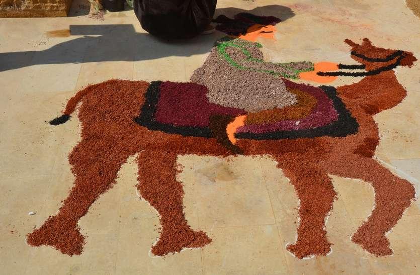 सुनहरे बिम्बों से साक्षात कराती रंगोलियों ने किया मुग्ध