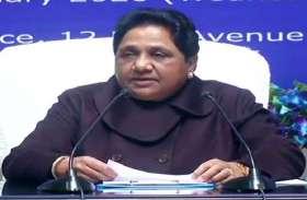 सपा जातिवाद मानसिकता वाली पार्टी, सत्ता में आने के बाद बदल जाएगा भदोही जिले का नाम: मायावती