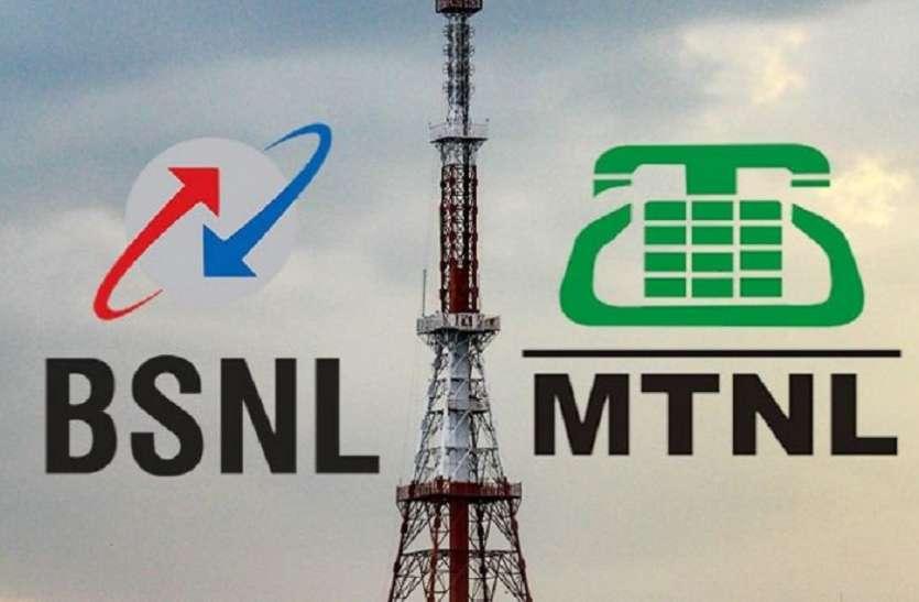 बंद नही होगा MTNL और BSNL, महमूद अहमद बने एमटीएनएल के बोर्ड निदेशक