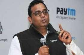कारोबारी के खाते से उड़ गए 1.47 लाख, Paytm के संस्थापक Vijay Shekhar Sharma समेत 5 पर केस दर्ज