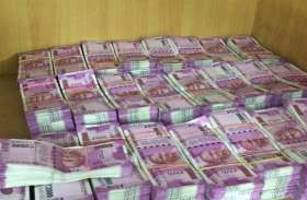 कुलपति ने कलेक्टर को फोन करके दो करोड़ रुपए पहुंचाने का भरोसा दिलाया, जानें पूरा मामला