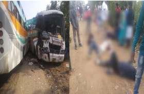 तेज रफ्तार दो यात्री बसों की आपस में जोरदार टक्कर, बस के उड़े परखच्चे, दर्जन से ज्यादा यात्री घायल