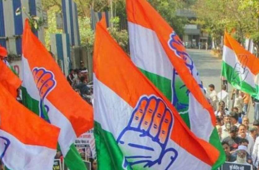 पंचायत चुनाव: 27 में से 20 जिला पंचायतों पर कांग्रेस का कब्जा,जानिए किसने-कहां से दर्ज की जीत