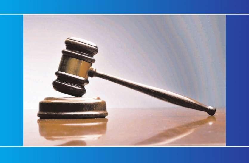 सुप्रीम कोर्ट ने निर्भया के दोषी की दया याचिका खारिज की