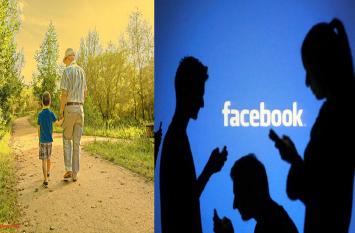 पोते ने बनाया नाना का फेसबुक अकाउंट, अगले ही दिन कर डाला ऐसा पोस्ट लोग हो गए इमोशनल